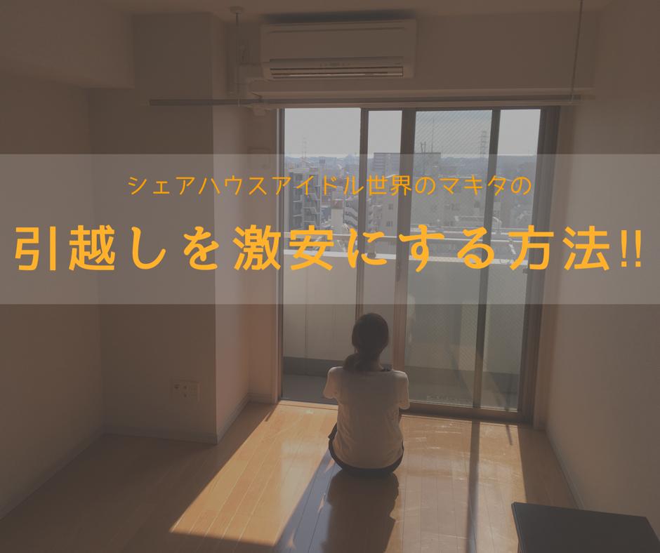 f:id:sekainomakita:20170912154031p:plain