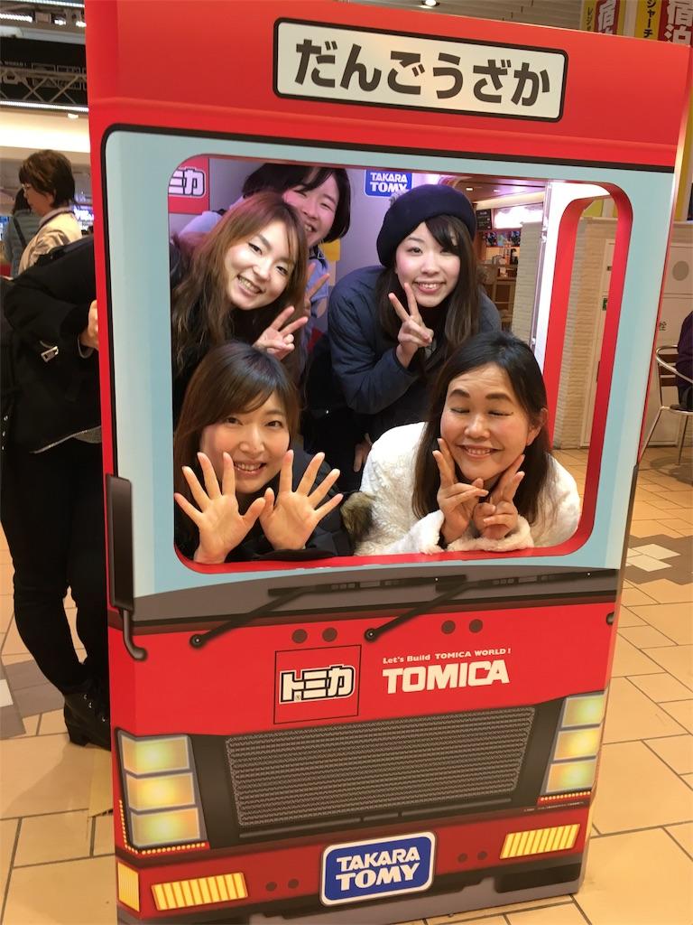 f:id:sekainomakita:20180205202641j:image